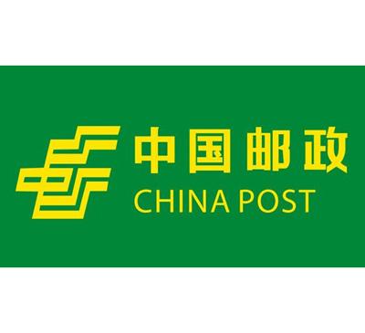 中国邮政航空小包 | 国际快递代理